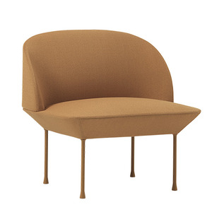 Oslo Lounge Chair Vidar 472/Burnt Yellow Legs