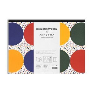 Kittybunnypony x Jangcha 20 Patterns Colored Paper Book Ⅲ