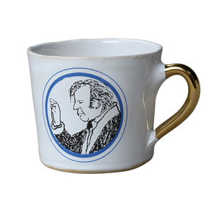 Alice Medium Coffee Cup Chilly Gonzales