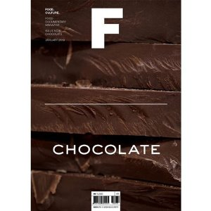 Magazine F No.06 Chocolate