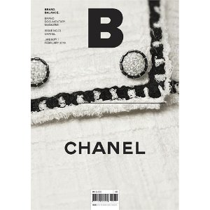 Magazine B No.73 Chanel