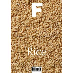 Magazine F No.05 Rice