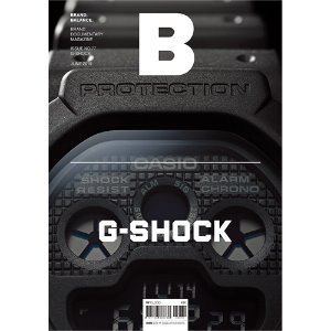 Magazine B No.77 G-SHOCK