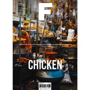 Magazine F No.03 Chicken
