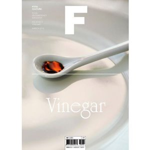 Magazine F No.07 Vinegar