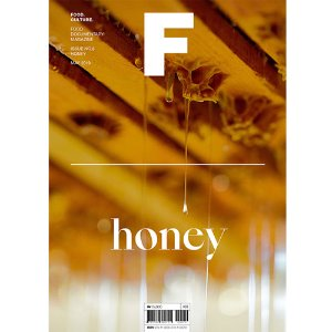Magazine F No.08 Honey