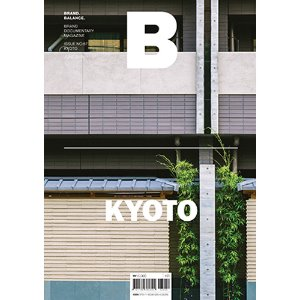 Magazine B No.67 KYOTO