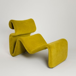 Etcetera Lounge Chair Turmeric Yellow