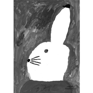 Rabbit With Small Hat Poster