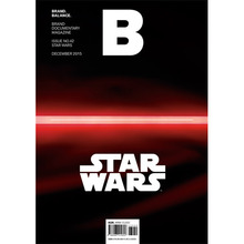 Magazine B No.42 STAR WARS
